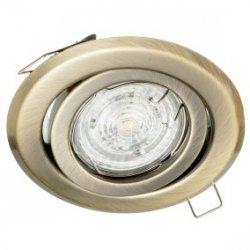 Oprawa sufitowa wpuszczana regulowana BETA mosiądz (stalowa) LUX01220