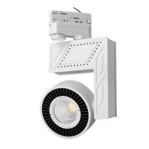 Projektor na szynoprzewód DORTO LED COB-20 22630