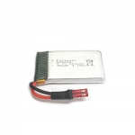 Część SYMA X56W akumulator