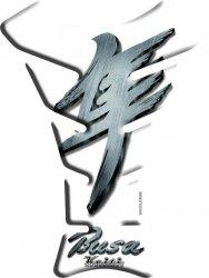 TANK PAD KEITI JAPAN SYMBOL GREY/WHITE