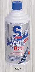 S100 KETTEN REINIGER środek do czyszczenia łańcucha w płynie, do zestawu KETTENMAX 2367