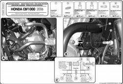 Givi TN452 GMOLE Honda CBF1000  (06-09)