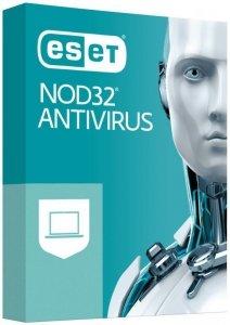 Oprogramowanie ESET NOD32 Antivirus BOX 3U 24M