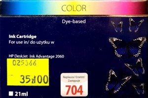 Tusz kolor do drukarki HP (zamiennik HP 704 CN692AE) ActiveJet AH-704BR