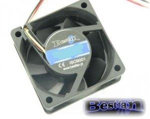 Wentylator 70x70x25mm BESTFAN FD7025D12LS