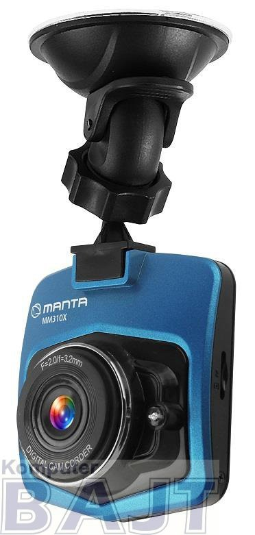 Wideorejestrator samochodowy HD Manta MM310X