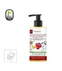 NOVA KOSMETYKI Odżywcze Oczyszczenie – Olejek do Demakijażu Twarzy i Oczu GoCranberry 150 ml