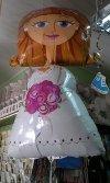 Balon foliowy 28x48cali Panna Młoda