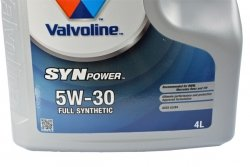 VALVOLINE SYNPOWER 5W30 4L FULL SYNTHETIC KRAKÓW