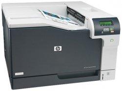 HP Color LaserJet CP5225dn A3 LAN DUPLEX 149 tys. GW12