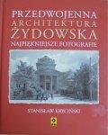 Stanisław Kryciński • Przedwojenna architektura żydowska. Najpiękniejsze fotografie
