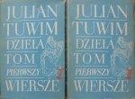 Julian Tuwim • Wiersze [dzieła tom 1] [komplet]