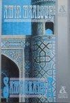 Amin Maalouf • Samarkanda