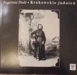 Eugeniusz Duda • Krakowskie judaica