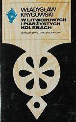 Władysław Krygowski • W litworowych i piarżystych kolebach [Seria Tatrzańska]