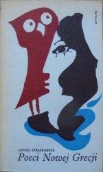 Janusz Strasburger • Poeci Nowej Grecji [Kawafis, poezja grecka] [Władysław Brykczyński]