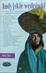 Jerzy Ros • Indyjskie wędrówki