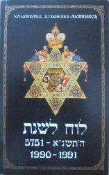 Kalendarz żydowski - almanach 1990-1991 • [Zwyczaje żydowskie, Żydzi w Polsce, Halacha]