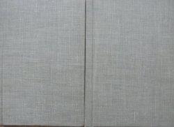 red. Emanuel Bułhak • Dzieła świętego Dionizyusza Areopagity [ekslibris] [Św. Dionizy Areopagita]