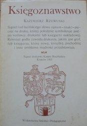 Kazimierz Rzewuski • Księgoznawstwo