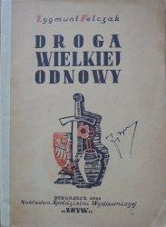 Zygmunt Felczak • Droga Wielkiej Odnowy [dedykacja autorska]