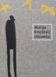 Marija Kneźević • Ulicznice