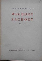 Roman Kołoniecki • Wschody i zachody. Poezje
