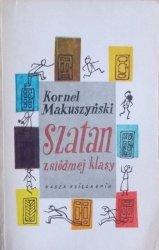 Kornel Makuszyński • Szatan z siódmej klasy