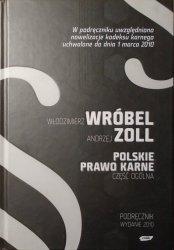Włodzimierz Wróbel, Andrzej Zoll • Polskie prawo karne. Część ogólna