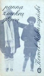 Kornel Makuszyński • Panna z mokrą głową