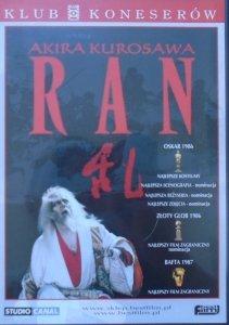 Akira Kurosawa • Ran • DVD