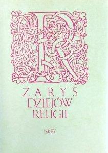 Józef Keller • Zarys dziejów religii