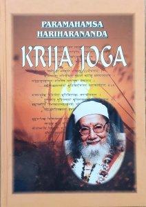 Paramahamsa Hariharananda • Krija Joga