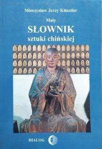 Mieczysław Jerzy Kunstler • Mały słownik sztuki chińskiej