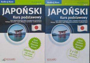 Japoński. Kurs podstawowy [książka, 2CD]