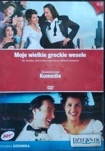 Joel Zwick • Moje wielkie greckie wesele • DVD
