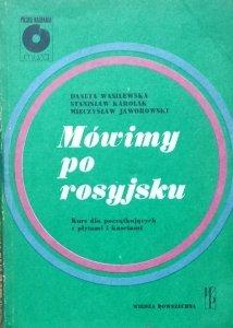 Danuta Wasilewska • Mówimy po rosyjsku