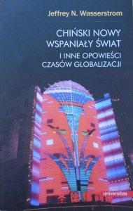 Jeffrey N. Wasserstrom • Chiński nowy wspaniały świat i inne opowieści czasów globalizacji