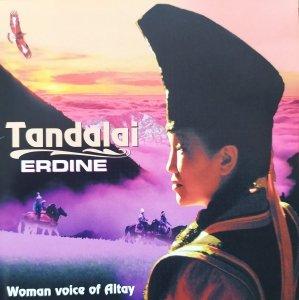 Tandalai • Erdine • CD