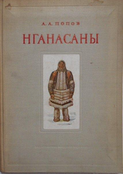 Popow • Nganasanie. Syberia