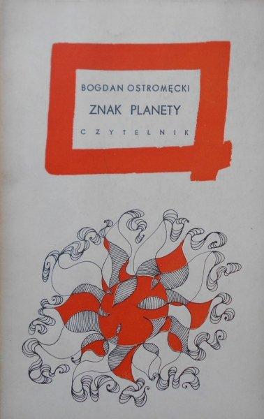 Bogdan Ostromęcki • Znak planety [dedykacja autora]
