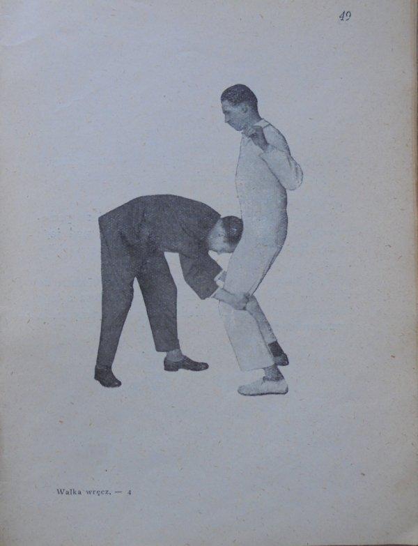 Henryk Jeziorowski • Walka wręcz. Dżiu - Dżitsu [Kamil Mackiewicz]