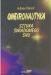 Adam Bytof • Oneironautyka. Sztuka świadomego snu