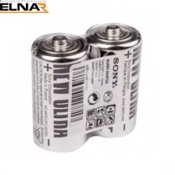 Bateria cynkowo-srebrowa R14 SUM2NUP2A-EE (2szt.)