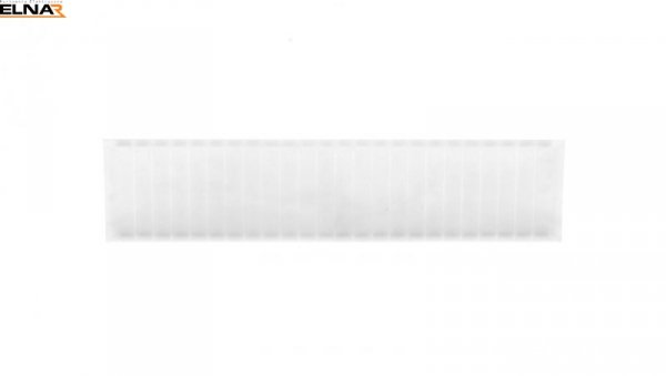 Zaślepka szara MP-ECH /do rozdzielnic ECH/ 001101053