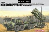 Dragon 3558 MIM-104B Patriot Surface-To-Air Missile (SAM) System (PAC-1) w/M983 HEMTT 1/35
