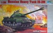 Trumpeter 00316 Russian Heavy Tank IS-3M (1:35)