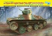 Dragon 6770 IJA Type 95 Light Tank Ha-Go Late Production 1/35