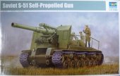 Trumpeter 05583 Soviet S-51 Self-Propelled Gun (1:35)