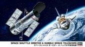 Hasegawa 10676 Space Shuttle Orbiter & Hubble Space Telescope 1/200